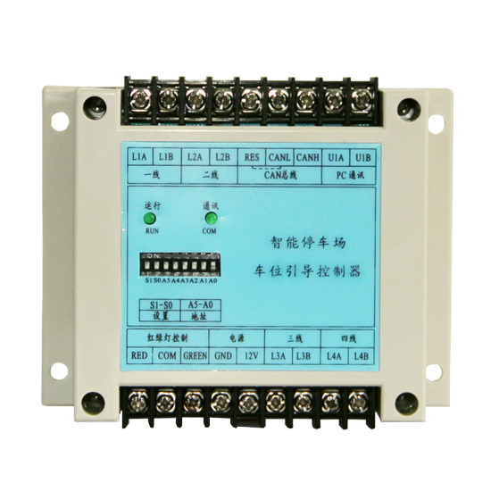 Parking Guiding Controller IDL-VPG320